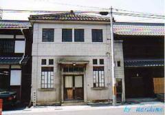 愛知川脇本陣跡