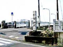 高宮宿の見附(無賃橋)
