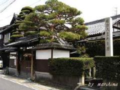 旅籠竹の子屋(現料亭竹平楼)