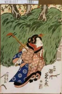 瀬川菊之丞絵姿4