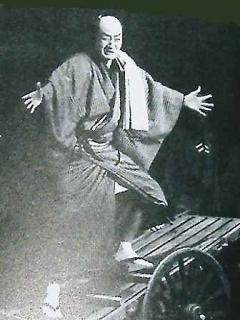六代目瀬川菊之丞最後の舞台