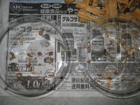2006-10-03.jpg