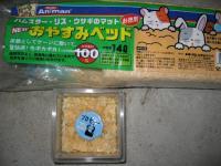 2006-10-23.jpg