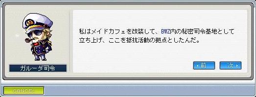 2008121105.jpg