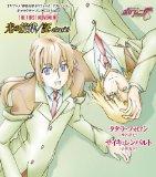 「神曲奏界ポリフォニカ クリムゾンS」キャラクターソング Vol.1