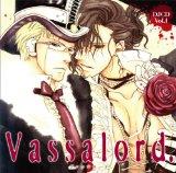 DJCD「Vassalord.」Vol.1