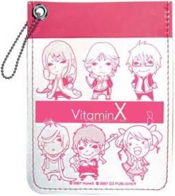 vitamin_pass