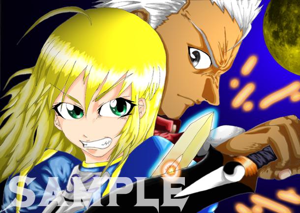 Fate-セイバーVSアーチャー