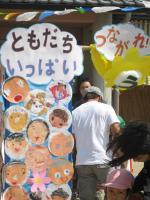 undoukai3.jpg