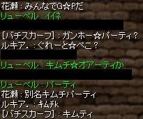 KI☆MU☆TI