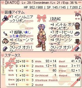 剣士 29-21