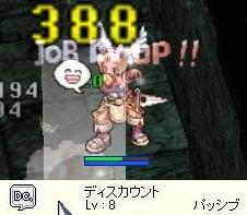 お財布JOB47