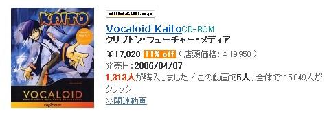 KAITO1300