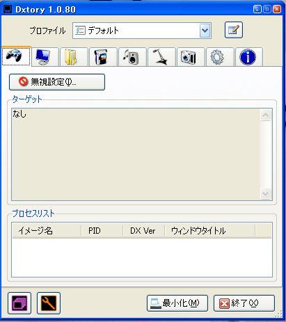 1_20100109022545.jpg