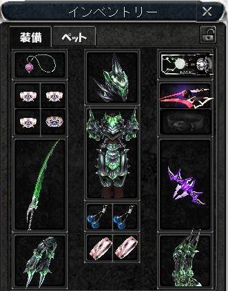 5-新装備