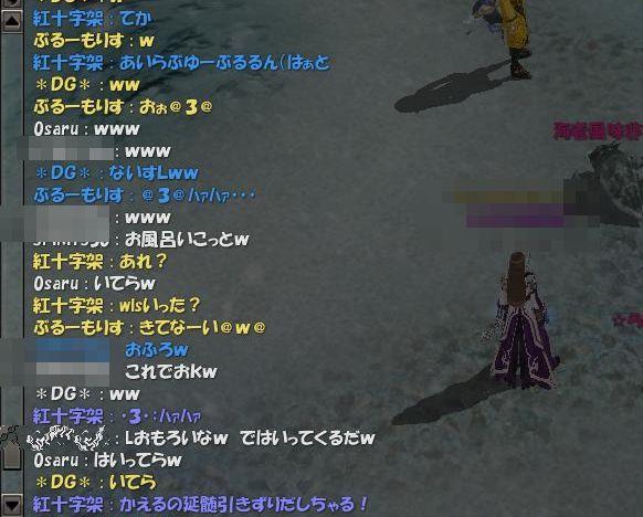 2-氷@3@