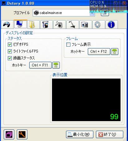 2_20100109023342.jpg