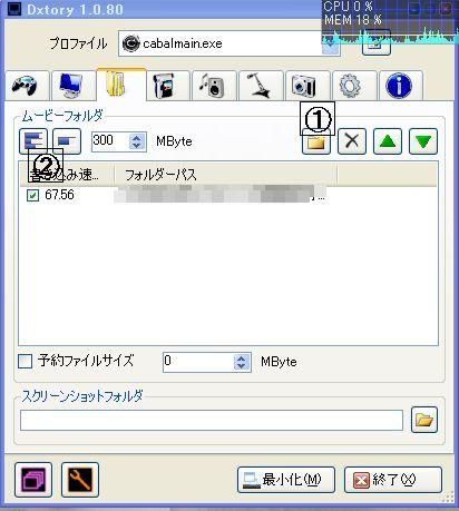 4_20100109024149.jpg