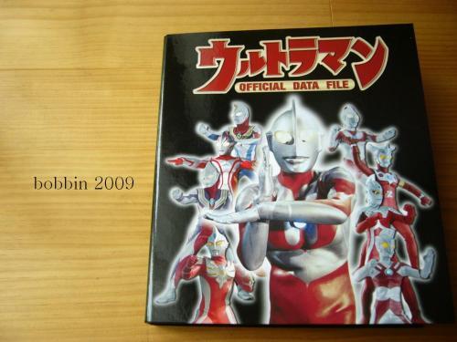 09+390_convert_20090727124341.jpg