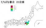 map_tachibana.png