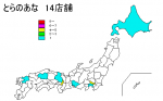 map_tora.png