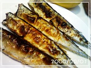 秋刀魚(焼)