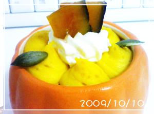 かぼgちゃぷりん2009