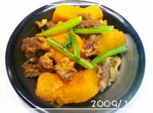 カボチャと牛肉の煮物