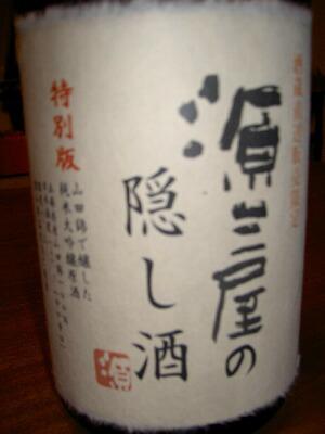 asabiraki-jd.jpg