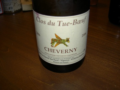 cheverny-closdutueoeuf