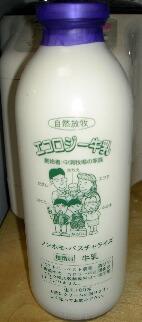 eco-milk