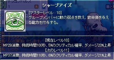 Maple0100.jpg