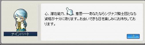 Maple090715_191247.jpg
