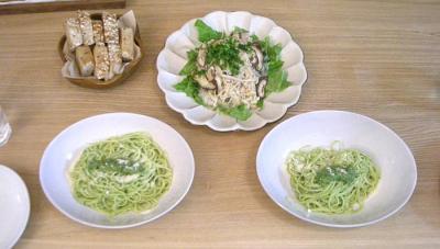 野菜タップリ!サラダとパスタともう一品!2008.10.14