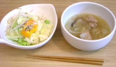 野菜たっぷり!スープとサラダ 2008.10.29