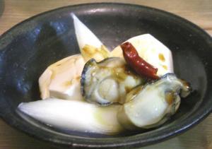 牡蠣とネギと湯豆腐 2008.11.24
