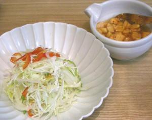 シンプル生野菜サラダ 2008.12.1