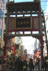 横浜 中華街 2008.12.3