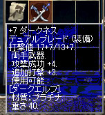 10,12ss1.jpg