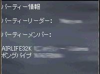 6,17ss3.jpg