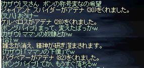6,19ss8.jpg