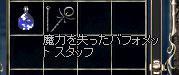 6.24ss6.jpg