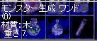 7,15ss3.jpg