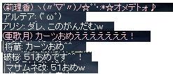 7,15ss8.jpg
