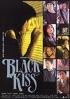 blackkiss.jpg