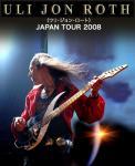 ujr_japan_tour.jpg