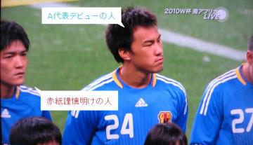 01 okazaki yoshito