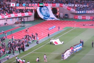 05 syogunsama