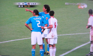 12 yuji terada
