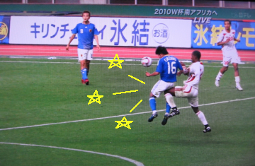 17 yoshito tama strike